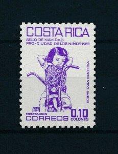 [104168] Costa Rica 1984 Postal tax children's village Christmas bicycle  MNH