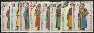 MONGOLIA CTO Scott # 524-531 Traditional Costumes (8 Stamps)