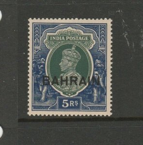 Bahrain 1938/41 5Rs UM/MNH SG 34