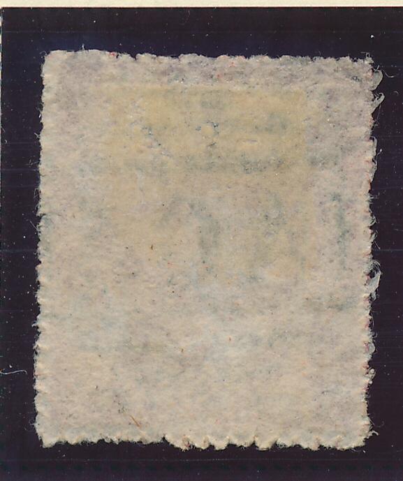 Bahamas Stamp Scott #2, Used, 1860 1p QV - Free U.S. Shipping, Free Worldwide...