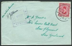 NEW ZEALAND FORCES IN EGYPT 1940 cover 10m Army Post censor to NZ..........41547