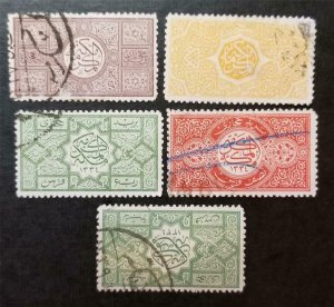 HEJAZ Saudia Arabia 1917 Used Stamp Lot T275