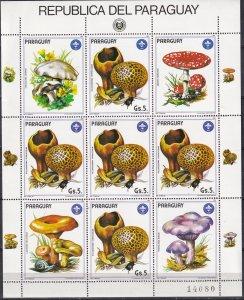 Paraguay #2138  MNH Sheet Of 5 CV $40.00 (K2719L)