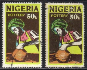 NIGERIA SC# 305  USED* 50k  1973-74   POTTERY 1   SEE SCAN
