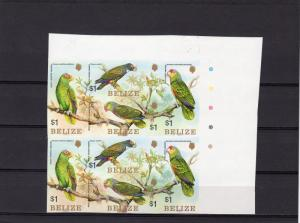 Belize 1984 Sc#739 PARROTS-BIRDS SET IMPERFORATED PAIRS (8) MNH VF