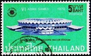 Thailand. 1970 5b S.G.649  Fine Used