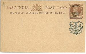 LIONS POSTAL STATIONERY: INDIA: NABHA STATE - H&G #S2