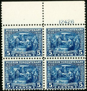US Stamps # 550 MNH F-VF Block 4 w/ Plate #