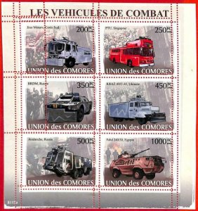 A3179 - COMOROS, ERROR MISSPERF, Miniature sheet: 2008, Military/Combat Vehicles