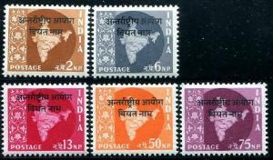 HERRICKSTAMP INDIA-VIETNAM Sc.# 6-10 1957 Overprints Mint NH