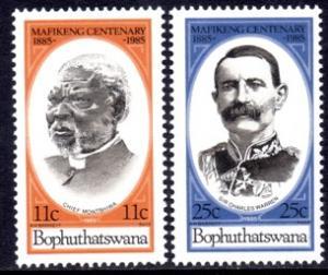 Bophuthatswana - 1985 Centenary of Mafikeng Set MNH** SG 158-159