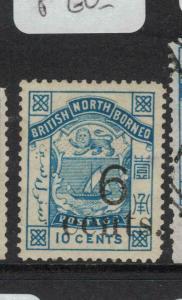 North Borneo SG 56 MOG (8dvp)