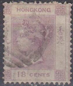 Hong Kong #17 F-VF Used CV $350.00 (A9133)