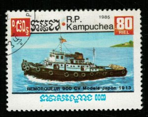Ship (RT-792)