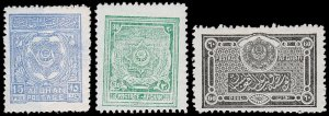 Afghanistan Scott 236E-236G (1929-30) Mint H VF, CV $7.50 C