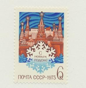 Russia Scott #4024, New Year 1973 Issue From 1972 - Free U.S. Shipping, Free ...