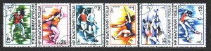 Bulgaria. 1979. 2832-37. Moscow, summer olympic games. USED.