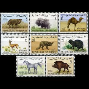 TUNISIA 1968 - Scott# 514-21 Wildlife Set of 8 LH