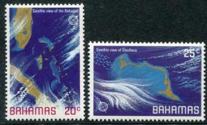 HERRICKSTAMP BAHAMAS Sc.# 487A-88A Scarce Inverted Wtmk. Stamp (SG £21)