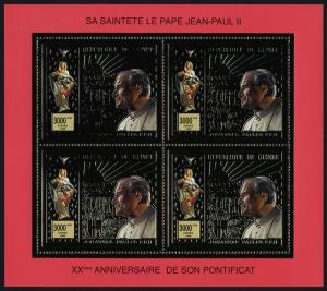 Guinea MI 2110 sheet MNH Pope John Paul II