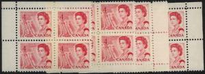 Canada - 4c Centennial Winnipeg Tagged Blocks mint #457P