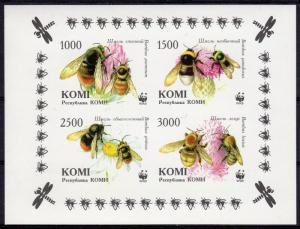 Komi Republic 1997 WWF BEES Sheetlet (4) IMPERF. MNH