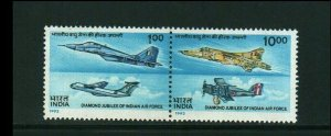 INDIA - 1992 DIAMOND JUBILEE OF INDIAN AIR FORCE - SE-TENANT
