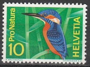 Switzerland #473 MNH   (S3524)