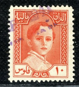 IRAQ Revenue Stamp 10f King Faisal II Used LIME149