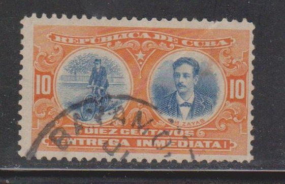 CUBA Scott # E4 Used - Special Delivery Stamp