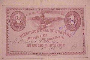 GUATEMALA  RR TRAIN 1895 POSTAL CARD