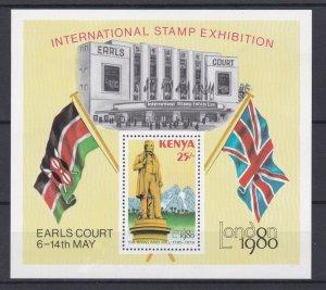KENYA 1980 STAMP EXHIBITION ROWLAND HILL  MINI SHEET  MNH