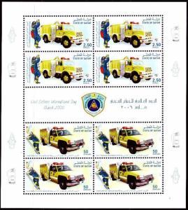 Qatar 2006 Mi.1290/91  Civil Defense Day  Fire depar  Mini Sheet  All MNH