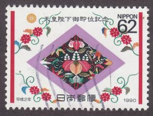 Japan 2072 Used 1990 Enthronement of Akihito