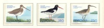 Faroe Islands Sc  28-0 1977 Shore Birds stamp set mint NH