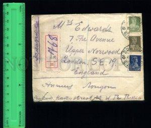 169178 REGISTERED Letter Cover 1927 BATUM LONDON Gold Standard