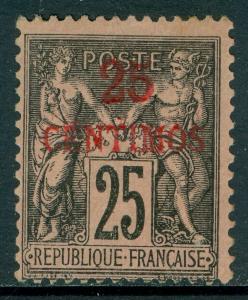 FRENCH MOROCCO : 1891-1900. Yvert #5a Red overprint. Very Fresh Mint OG Cat €200
