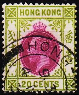 Hong Kong. 1912 20c S.G125 Fine Used