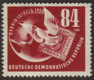 Germany DDR #B21 MH dove & globe