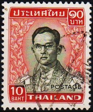 Thailand. 1972 10b S.G.710 Fine Used