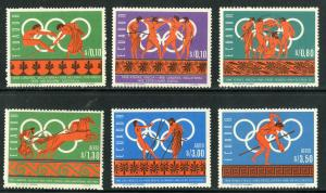 ECUADOR 754-754e MNH SCV $7.00 BIN $4.00 OLIMPICS