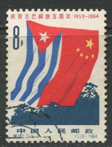 China - Scott 748 -Flags of Cuba Issue - 1964- CTO - Single 8f Stamp-2-1