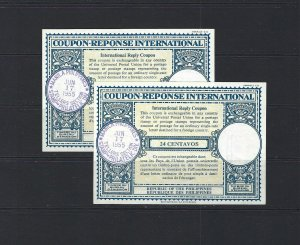 JASTAMPS: 2 INTERNATIONAL RESPONSE COUPONS USED PHILIPPINES 24 CENTAVOS