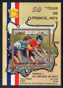 Equatorial Guinea 7372 Tour de France Souvenir Sheet MNH VF