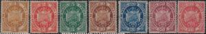 Bolivia 1894 SC 40-46 Mint SCV $75.50 Set