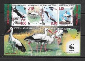 BIRDS - BOSNIA (MUSLIM) #303 (MARGIN)   MNH