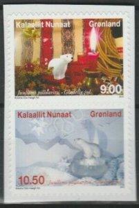 Greenland 2013 #659-60 MNH. Christmas