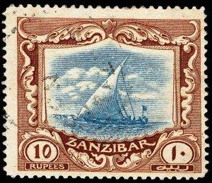 Zanzibar Scott 120-134 Gibbons 246-260 Used Set of Stamps