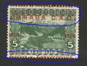 BOSNIA -SHS-MNH STAMP, 5 h-ERROR-DOUBLE and MOVED OVERPEINT DRŽAVA S.H.S.-1918