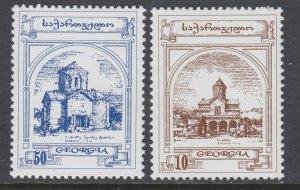 Georgia 258-259 Architecture MNH VF